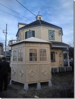 """六角型ハウス""""ガーデニア""""標準無垢無塗装仕上げ"""